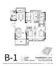 新华学府庄园B-13室2厅120㎡