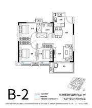 新华学府庄园B-23室2厅95㎡