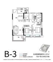 新华学府庄园B-33室2厅107㎡