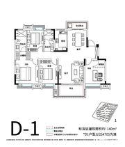 新华学府庄园D-14室2厅140㎡