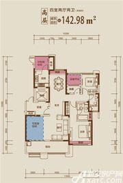 文一豪门金地52#142 ㎡4室2厅142㎡