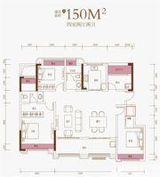 文一豪门金地洋房150㎡户型4室2厅150㎡