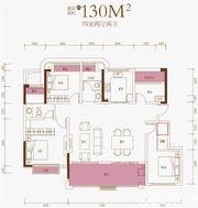 文一豪门金地洋房130㎡ 户型4室2厅130㎡