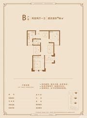 金域香苑B户型2室2厅86㎡