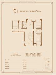 金域香苑C户型2室2厅118㎡