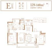 高速时代首府E户型4室2厅129㎡