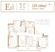 高速时代首府E1户型4室2厅129㎡