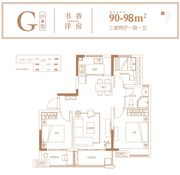 高速时代首府G户型3室2厅90㎡