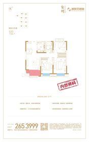 绿地·宿州城际空间站B1户型3室2厅102㎡