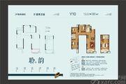 皖新翡翠庄园Y103室2厅120㎡