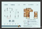 皖新翡翠庄园Y114室2厅120㎡