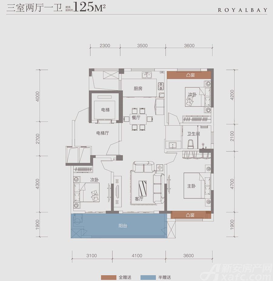 建投御景湾C3户型3室2厅125平米