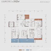建投御景湾D1户型5室2厅162㎡