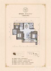 联佳·翰林府A23室2厅112.61㎡