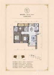 联佳·翰林府B13室2厅110.91㎡