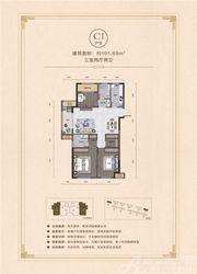 联佳·翰林府C13室2厅101.89㎡