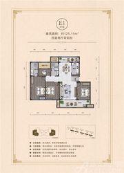 联佳·翰林府E14室2厅125.11㎡