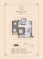 联佳·翰林府E23室2厅96.26㎡