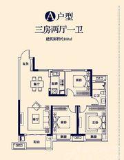 京师国府A3室2厅102㎡