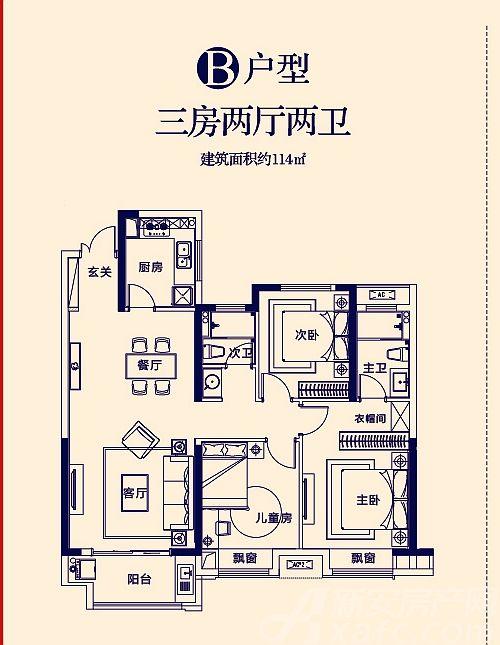 京师国府B3室2厅114平米