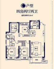 京师国府C4室2厅126㎡
