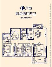 京师国府D4室2厅139㎡
