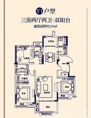 京师国府Y13室2厅119㎡
