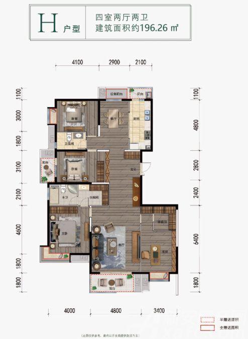 玉屏齐云府19#H户型4室2厅196.26平米