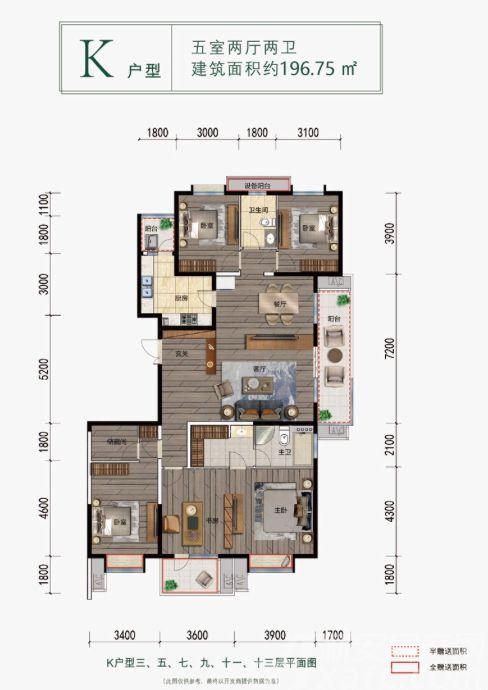 玉屏齐云府19#K户型5室2厅196.75平米