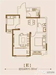 贡院E户型2室2厅80㎡