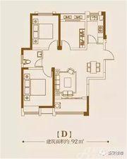 贡院D户型2室2厅92㎡
