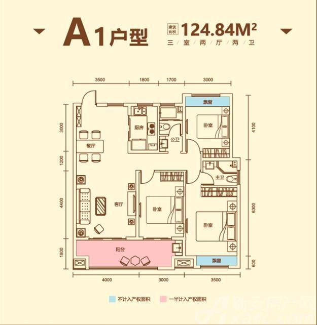 鼎元观邸A13室2厅124.84平米