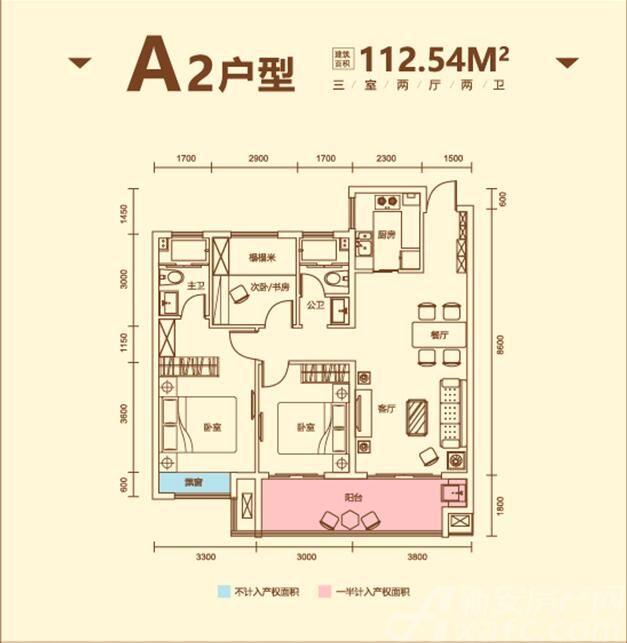 鼎元观邸A23室2厅112.54平米