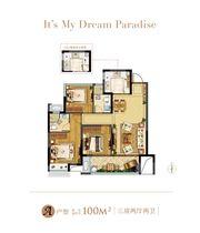 龙湖·春江郦城B户型3室2厅100㎡