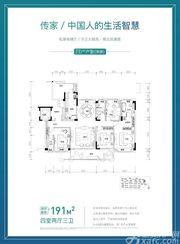 汴河小镇FD(191)户型4室2厅191㎡