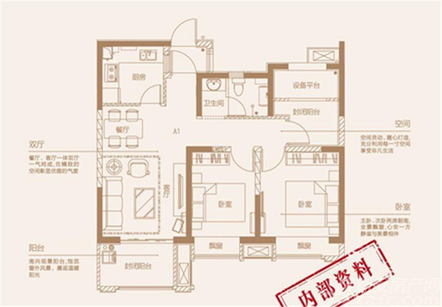 中国铁建清溪国际璟园A1户型2室2厅86.67平米