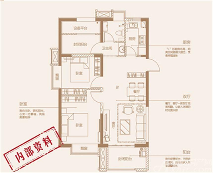 中国铁建清溪国际璟园B1户型2室2厅90.91平米