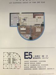 金利国际城E52室2厅100.19㎡