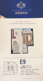 金利国际城E91室2厅70.91㎡