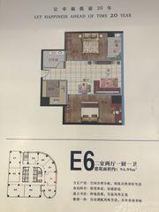 金利国际城E62室2厅94.99㎡