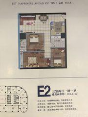 金利国际城E23室2厅105.61㎡