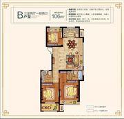 贝林棠樾湾B户型3室2厅106㎡