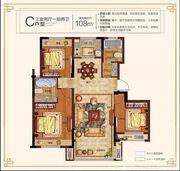贝林棠樾湾C户型3室2厅108㎡