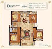 贝林棠樾湾D户型4室2厅115㎡