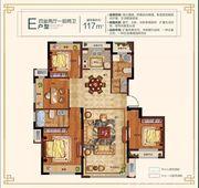 贝林棠樾湾E户型4室2厅117㎡