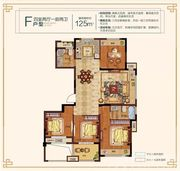 贝林棠樾湾F户型4室2厅125㎡