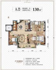 碧桂园天玺天荟4室2厅130㎡