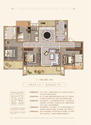 融翔江山印云翔4室2厅175㎡