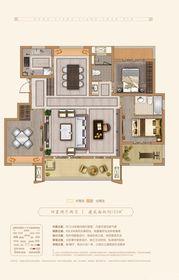 融翔江山印云台4室2厅125㎡