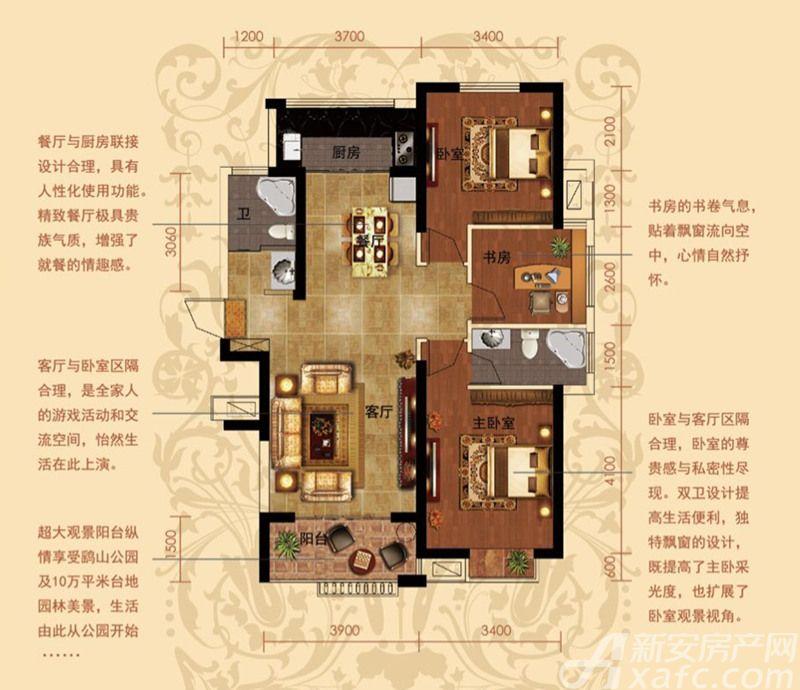 铜冠一品江山C1户型3室2厅111.26平米